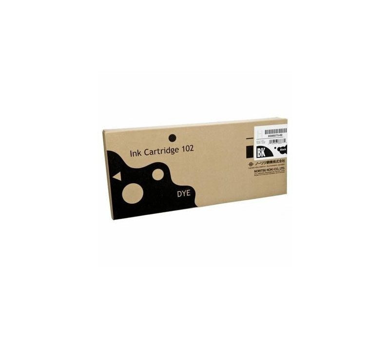 CARTOUCHE ENCRE NOIR 500ml (701 / 703 / 705 / QSSGreen / D1005)